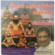 Philosophy of Siddhars