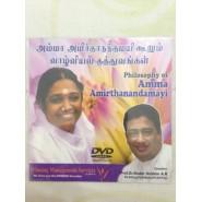 Philosophy of Amma Amirthanandamayi