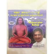 Philosophy of Maha Avatar Babaji