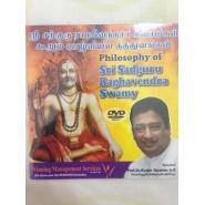 Philosophy of Sri Sadguru Raghavendra Swamy