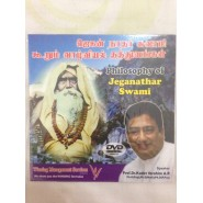 Philosophy of Jeganathar Swami