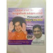 Philosophy of Satya Sai Baba