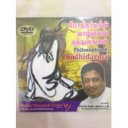 Philosophy of Bodhidarma