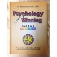 Psychology of Winning ~ Part 1 & 2