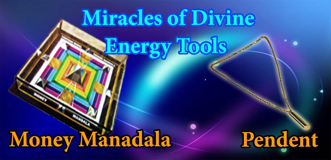 Money Mandala